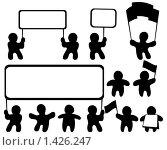 Купить «Набор фигурок демонстрантов», иллюстрация № 1426247 (c) Юрий Жеребцов / Фотобанк Лори