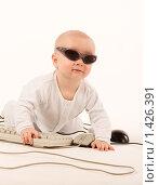Купить «Будущий программист», фото № 1426391, снято 22 февраля 2007 г. (c) Козловская Ксения / Фотобанк Лори