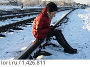 Купить «Ожидая поезд», фото № 1426811, снято 20 декабря 2009 г. (c) Антон Корнилов / Фотобанк Лори