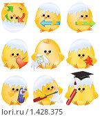 Купить «Набор цыплят - иконок», иллюстрация № 1428375 (c) Евгений / Фотобанк Лори