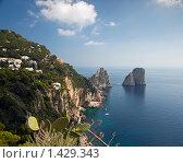 Купить «Остров Капри, Италия», фото № 1429343, снято 7 октября 2009 г. (c) vale_t / Фотобанк Лори