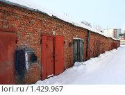 Купить «Гаражи», фото № 1429967, снято 30 января 2010 г. (c) АЛЕКСАНДР МИХЕИЧЕВ / Фотобанк Лори