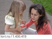 Мама с дочкой. Стоковое фото, фотограф Матвеева Наталья / Фотобанк Лори