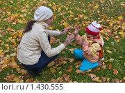 Мама и дочка играют в ладушки в осеннем парке. Стоковое фото, фотограф Матвеева Наталья / Фотобанк Лори