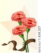 Купить «Открытка к Дню защитника Отечества», иллюстрация № 1434207 (c) Дорощенко Элла / Фотобанк Лори