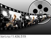 Купить «Кинопленка с кадрами знаменитости», фото № 1436519, снято 21 мая 2019 г. (c) Andrejs Pidjass / Фотобанк Лори