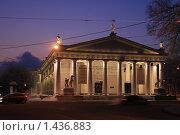 Купить «Центральный выставочный комплекс», фото № 1436883, снято 23 января 2010 г. (c) Александр Секретарев / Фотобанк Лори