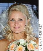 Портрет невесты. Стоковое фото, фотограф Евгений Курлыкин / Фотобанк Лори