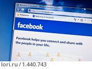 Купить «Окно интернета со страницей сайта Facebook», фото № 1440743, снято 3 февраля 2010 г. (c) Кекяляйнен Андрей / Фотобанк Лори