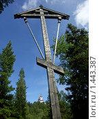Купить «Крест у Голгофы», фото № 1443387, снято 21 июля 2006 г. (c) Николай Бунаков / Фотобанк Лори