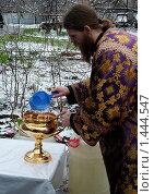 Купить «Священнослужитель наливает святую воду», фото № 1444547, снято 6 апреля 2007 г. (c) Владимир Фаевцов / Фотобанк Лори
