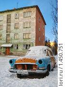 Купить «ГАЗ-21 под снегом», фото № 1450751, снято 30 января 2010 г. (c) Валерий Александрович / Фотобанк Лори