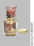 Купить «Деньги Республики Казахстан в стеклянной банке», фото № 1454547, снято 5 февраля 2010 г. (c) Александр Малышев / Фотобанк Лори