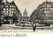Купить «Улица Soufflot и вид на Пантеон в Париже. Франция», фото № 1458079, снято 13 июля 2020 г. (c) Юрий Кобзев / Фотобанк Лори