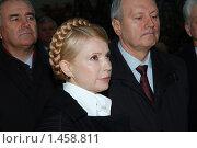 Тимошенко Ю.В. (2009 год). Редакционное фото, фотограф Борис Горбань / Фотобанк Лори