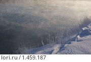 Купить «Пар зимой на реке», фото № 1459187, снято 13 февраля 2010 г. (c) Александр Шилин / Фотобанк Лори