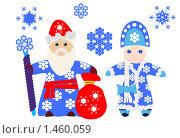 Купить «Дед Мороз и Снегурочка», иллюстрация № 1460059 (c) Юрий Жеребцов / Фотобанк Лори