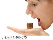 Купить «Кризис съедает ваши доходы. Концепция», фото № 1460675, снято 27 января 2010 г. (c) Евгений Дубинчук / Фотобанк Лори