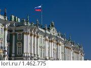 Купить «Государственный Музей Эрмитаж, Санкт-Петербург», эксклюзивное фото № 1462775, снято 4 мая 2008 г. (c) Ольга Хорькова / Фотобанк Лори