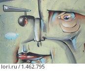 Купить «Граффити в стиле Пикассо», фото № 1462795, снято 8 февраля 2010 г. (c) Денис Кравченко / Фотобанк Лори