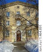 Купить «Жилой дом в поселке Восточный, Москва», эксклюзивное фото № 1464891, снято 7 февраля 2010 г. (c) lana1501 / Фотобанк Лори