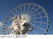 Купить «Париж. Колесо обозрения», фото № 1465107, снято 27 ноября 2009 г. (c) Шилер Анастасия / Фотобанк Лори