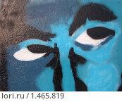 Купить «Синее лицо, светлые глаза крупно. Граффити.», фото № 1465819, снято 8 февраля 2010 г. (c) Денис Кравченко / Фотобанк Лори