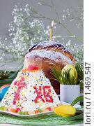 Купить «Пасха», эксклюзивное фото № 1469547, снято 11 февраля 2010 г. (c) Сергей Лаврентьев / Фотобанк Лори