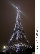 Купить «Париж. Эйфелева башня ночью», фото № 1470903, снято 1 января 2010 г. (c) Наталья Белотелова / Фотобанк Лори