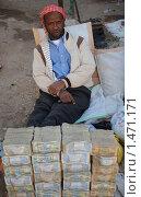Купить «Уличный обменщик денег», фото № 1471171, снято 8 января 2010 г. (c) Free Wind / Фотобанк Лори