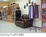 Купить «Магазин мужской одежды», эксклюзивное фото № 1471843, снято 26 августа 2009 г. (c) lana1501 / Фотобанк Лори