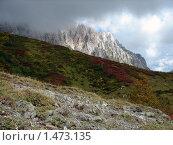 Осень, гора Фишт (2008 год). Редакционное фото, фотограф Владимир Алексеев / Фотобанк Лори