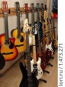 Музыкальный магазин (2010 год). Редакционное фото, фотограф Евгений Курлыкин / Фотобанк Лори