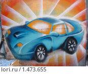 Купить «Граффити. Автомобиль на воротах ГСК.», фото № 1473655, снято 14 февраля 2010 г. (c) Денис Кравченко / Фотобанк Лори