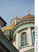 Богоявленский кафедральный собор в Москве. Елоховская церковь (2008 год). Стоковое фото, фотограф Толкачева Мария / Фотобанк Лори