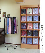 Купить «Магазин мужской одежды», эксклюзивное фото № 1474243, снято 26 августа 2009 г. (c) lana1501 / Фотобанк Лори