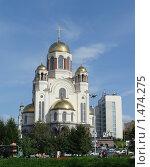 Храм-на-Крови в Екатеринбурге (2008 год). Редакционное фото, фотограф Вера Веремейчук / Фотобанк Лори