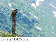 Купить «Фотограф в горах», фото № 1475539, снято 21 июля 2009 г. (c) Артём Сапегин / Фотобанк Лори