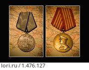 Боевые награды. Стоковое фото, фотограф Иван Веселов / Фотобанк Лори