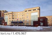 Орехово-Зуево. Пенсионный фонд (2010 год). Редакционное фото, фотограф Яков Филимонов / Фотобанк Лори
