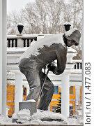 Купить «Памятник металлургу. Новокузнецк», фото № 1477083, снято 14 февраля 2010 г. (c) Лукьянов Иван / Фотобанк Лори