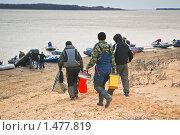 Купить «Рыбаки идут к лодкам», эксклюзивное фото № 1477819, снято 11 апреля 2009 г. (c) Алёшина Оксана / Фотобанк Лори