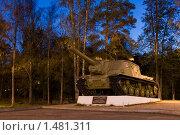 Купить «Тяжелая самоходная установка ИСУ-152», фото № 1481311, снято 11 октября 2009 г. (c) Светлана Щекина / Фотобанк Лори