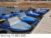 Купить «Лодки на Волге», эксклюзивное фото № 1481935, снято 6 апреля 2009 г. (c) Алёшина Оксана / Фотобанк Лори