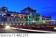 Купить «Омск ночью», фото № 1482215, снято 16 февраля 2010 г. (c) Валерий Семикин / Фотобанк Лори