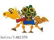 Забавная лошадка поздравляет с 8 марта. Стоковая иллюстрация, иллюстратор Галина Щурова / Фотобанк Лори