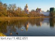 Купить «Городской парк», фото № 1482651, снято 18 апреля 2019 г. (c) Алексей Хромушин / Фотобанк Лори