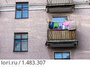Купить «Чистая одежда сушится на лоджии», фото № 1483307, снято 26 сентября 2009 г. (c) Алексей Хромушин / Фотобанк Лори
