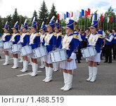 Девушки - барабанщицы (2009 год). Редакционное фото, фотограф Елена Воронова / Фотобанк Лори