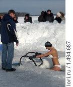 Купить «Зимнее купание», фото № 1494687, снято 14 февраля 2010 г. (c) Людмила Банникова / Фотобанк Лори